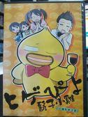 影音專賣店-P07-113-正版DVD-動畫【鬍子小雞 小雞身世之謎 國日語】-TV版