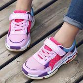秋季童鞋韓版時尚男女童運動跑鞋老爹鞋兒童鞋學生休閒鞋 盯目家