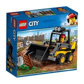 LEGO樂高 城市系列 60219 建設裝載機 積木 玩具