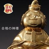 日本開運擺設神樣 合格神樣 廚房居家擺飾 淨化祈福