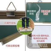 掛式黑板兒童家用綠板粉筆辦公寫字板60*90雙面磁性白板小黑板 居家物語