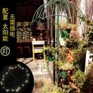 雨傘花架鐵藝花園陽臺庭院落地花店綠蘿客廳吊蘭組合戶外庭院創意 - 巴黎衣櫃