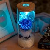 進口永生花禮盒玻璃罩藍色妖姬玫瑰花束干花音樂盒創意生日禮物 居享優品