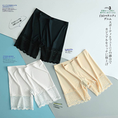 內褲 蕾絲 花邊 拼接 內搭 無痕 安全褲 【KCSDK52】 icoca  03/09