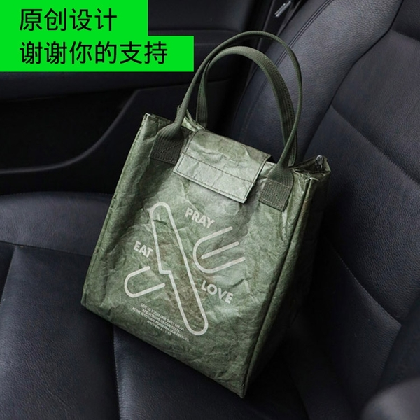 VM原創設計保溫袋便當包手提餐包袋杜邦紙袋冷藏袋保冷飯盒袋大號 夢幻小鎮