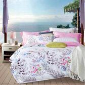 ✰加大 薄床包兩用被四件組✰ 100%純天絲(加高35CM)《清馨物語》