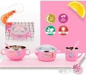 可愛寶寶注水保溫碗勺輔食套裝嬰兒童餐具304不銹鋼訓練吃飯防摔『櫻花小屋』