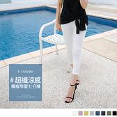 《BA5559》純色涼爽繽紛多色窄管美型七分褲--適 2L~6L OrangeBear