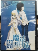 挖寶二手片-THD-213-正版DVD-動畫【魔法禁書目錄 1 1碟】-日語發音(直購價)