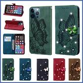 蘋果 IPhone12 Pro Max 12Pro 12Mini IPhone11鑲鑽復古蝴蝶 手機皮套 掀蓋式 插卡 支架 保護套