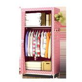 簡易衣櫃單人小號衣櫥宿舍掛衣櫃經濟型組裝鋼管布藝布衣櫃收納櫃T 免運直出