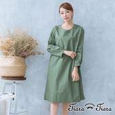 【Tiara Tiara】漢神秋冬 雅緻素面長袖寬版洋裝(藍/綠)