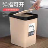 鑫寶鷺創意衛生間垃圾桶家用客廳廁所廚房大號帶蓋塑料筒有蓋紙簍