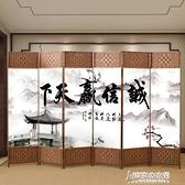 屏風 中式屏風折疊行動隔斷牆現代客廳簡易布藝辦公室養生館酒店折屏  【喜迎新年】