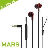 【海思】Avantree Mars 入耳式線控耳機 抗噪音 重低音震撼 內建麥克風