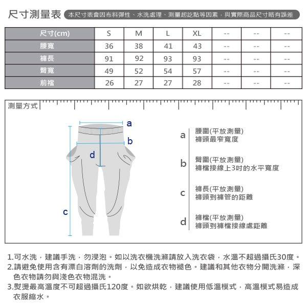 【GIORDANO】 女裝素色抽繩運動休閒束口褲-01 標誌黑