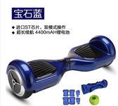智能體感電動扭扭車LVV4510【KIKIKOKO】
