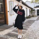 韓版休閒連身裙XL-5XL中大尺碼秋大碼寬鬆假兩件衛衣裙R035-2715
