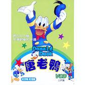 動漫 - 唐老鴨VCD (12片裝)