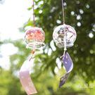 日式櫻花玻璃風鈴裝飾品透明生日禮物創意女...