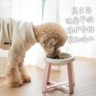 寵物碗狗盆狗碗高腳 保護頸椎 陶瓷狗狗碗狗食盆【匯美優品】