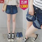【五折價$380】糖罐子排釦造型刷色口袋單寧褲裙→深藍 現貨(S-L)【KK6308】