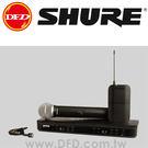 美國 舒爾 SHURE BLX188/PG185 雙通道領夾式無線系統 公司貨