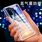 三星 Note10 Lite 手機殼 S10 Lite 手機套 四角氣囊防摔軟殼 保護套 保護殼 全包防摔透明殼