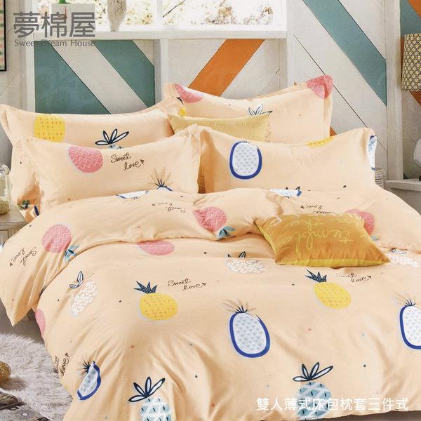 台製柔絲絨5尺標準雙人薄式床包枕套三件式-夏日鳳梨-夢棉屋
