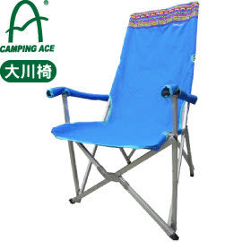【CAMPING ACE 野樂 大川椅 藍】ARC-808/大川椅/折疊巨川椅/太師椅/高背椅★滿額送