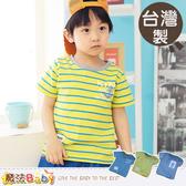 台灣製兒童短袖T恤 魔法Baby