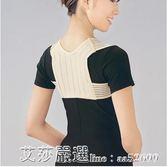 日本美姿勢矯正帶 挺背矯姿 成人防含胸駝背矯正矯姿衣 艾莎嚴選