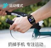 手環-W1C大屏智慧手環多功能游泳防水運動計步手錶天氣預報男女學生通用 夏沫之戀