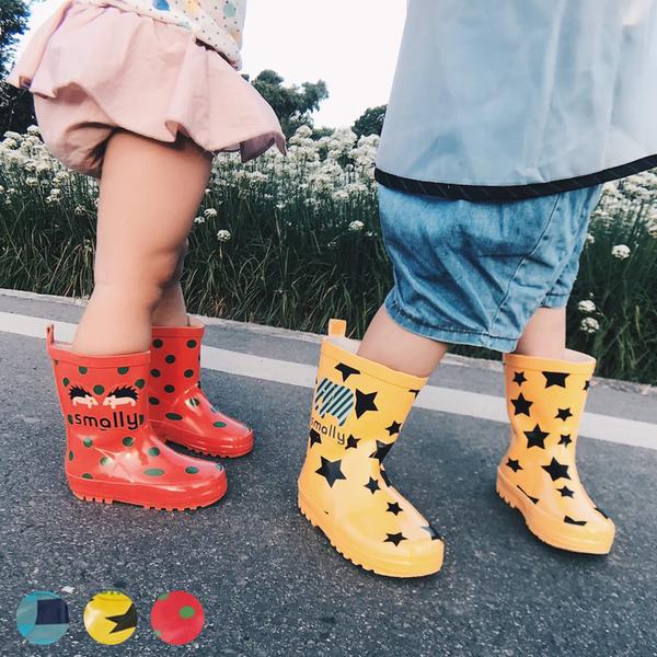 雨鞋 兒童橡膠雨鞋  (另有同款雨衣)   橘魔法 Baby ma