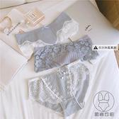 3條|純棉螺紋蕾絲花邊性感低腰甜美日系三角內褲女學生可愛【貼身日記】