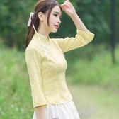 復古民國風春裝文藝范學生裝改良中國風旗袍上衣女 DN5448【Pink中大尺碼】