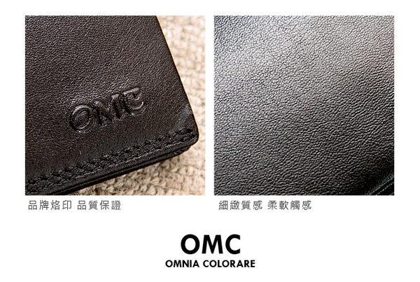 OMC - 韓系柔軟牛皮款真皮6卡2照左右翻短夾