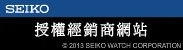 SEIKO 精工 LUKIA 太陽能電波錶 限量 女錶 (SSVW129J) 1B32-0AA0P