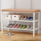 【免運】鞋櫃 穿鞋架 置物架 北歐風鞋凳 穿鞋椅 換鞋矮凳 穿鞋凳 收納凳 鞋子收納 矮椅 長凳
