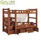 【綠家居】曼拉 時尚3.6尺實木單人雙層床台(含收納櫃+二色可選)