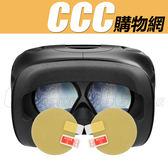 HTC VIVE VR 保護貼 鏡頭 虛擬眼鏡 VR 保護膜 貼膜 高清 防刮 防塵 VIVE VR 頭戴顯示器