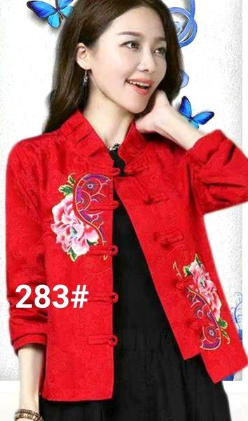 【貽湘坊】冬裝--復古風中式盤扣荷葉領開前襟刺繡花朵圖騰外套