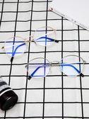 防藍光平光眼鏡手機電腦眼鏡女平光鏡圓框男 伊鞋本鋪