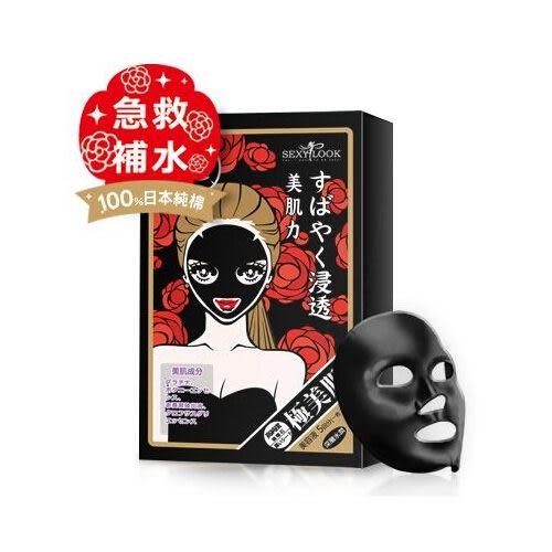 特價46折 SEXYLOOK 極美肌 深層水潤純棉黑面膜 5片/盒【聚美小舖】