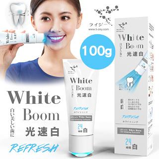 【萊思LI-ZEY】藍光光速白牙膏(Refresh薄荷-極致齒白系列100g)