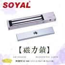 SOYAL AR-0600M 標準型磁力...