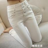 秋冬白色牛仔褲女九分 韓版高腰顯瘦加絨褲子 修身彈力小腳鉛筆褲『潮流世家』
