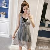 夏季新款2020韓版時尚顯瘦吊帶背心洋裝韓版小眾連身裙兩件套女 yu12425『俏美人大尺碼』