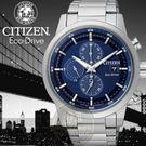 CITIZEN日本星辰Eco-Drive光動能計時限定腕錶CA0610-52L公司貨/金城武/禮物