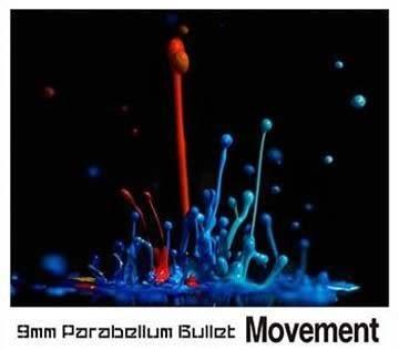 九毫米子彈樂團 Movement CD  (購潮8)
